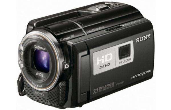 Sony_HDR-PJ50VE_1