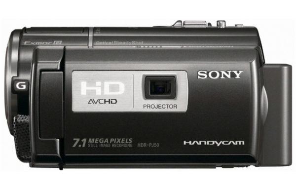 Sony_HDR-PJ50VE_3