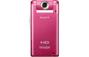 Sony_MHS-PM5P_0