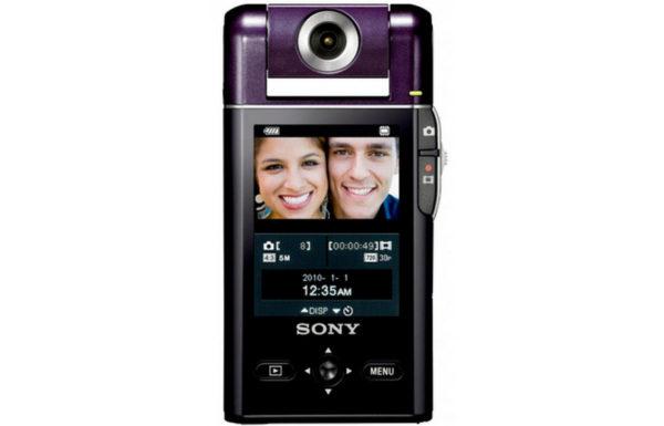 Sony_MHS-PM5V_1