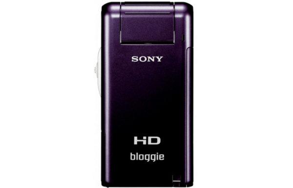 Sony_MHS-PM5V_3